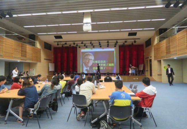 中原大學領導營初階7
