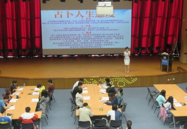 中原大學領導營初階8