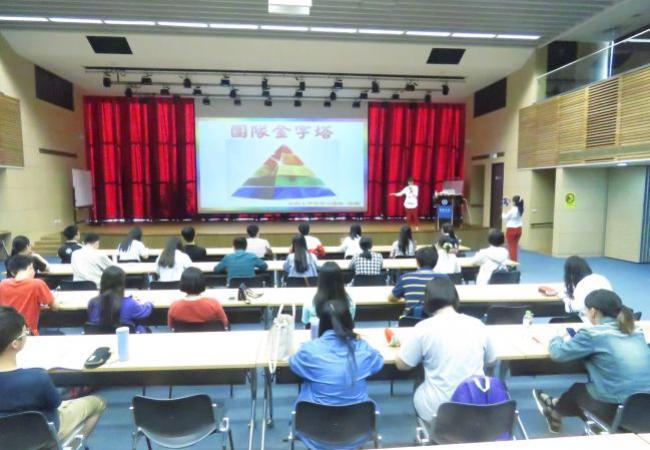 中原大學領導營初階13